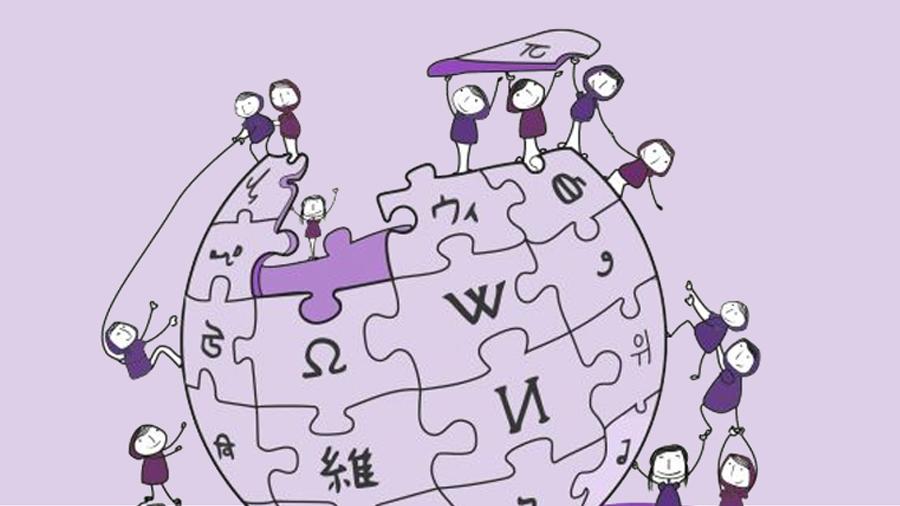 #DonesAmbCategoria: Signatures per aconseguir categories de gènere a la Vikipedia