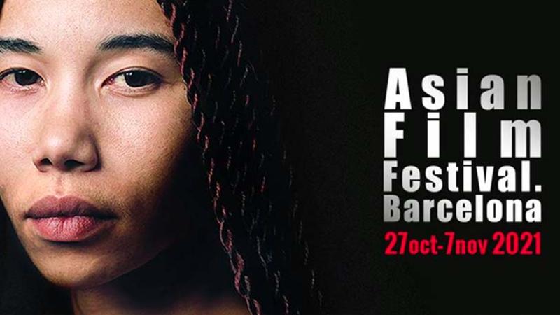 La 9a edició de l'Asian Film Festival Barcelona torna en format híbrid i amb 138 pel·lícules